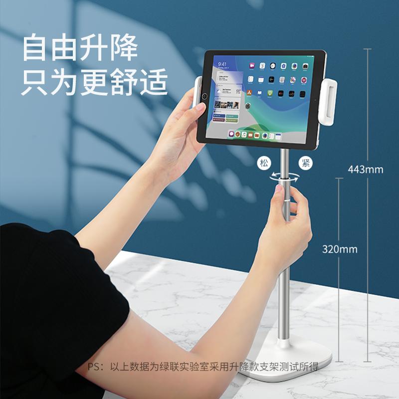 绿联手机桌面懒人支架视频看电视支撑驾多功能创意简约支夹固定便携小架子通用抖音直播苹果iPad平板pad电脑
