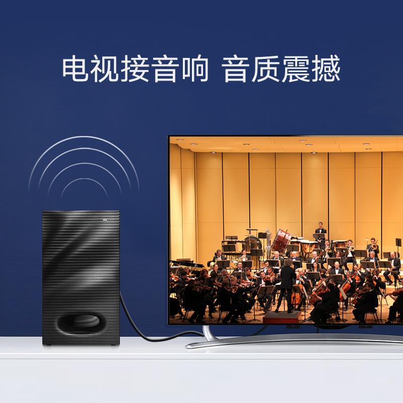绿联 同轴音频线SPDIF纯铜75欧5.1声道coaxial数字电视接功放低音炮音箱音频输出音响连接线通用海信小米电视
