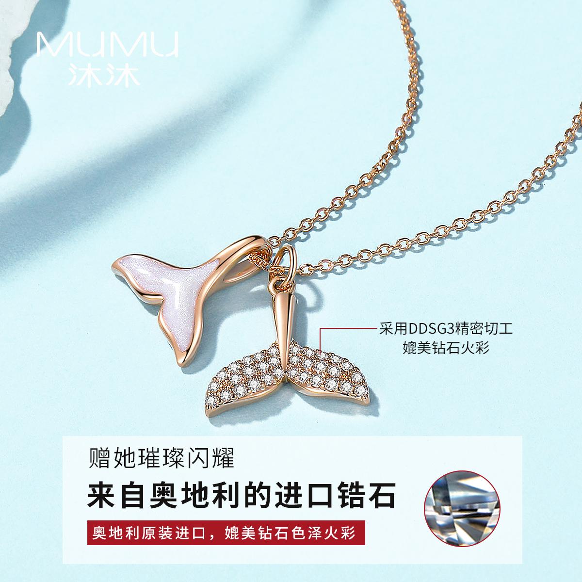 项链女美人鱼尾颈链潮网红S925纯银玫瑰金锁骨链