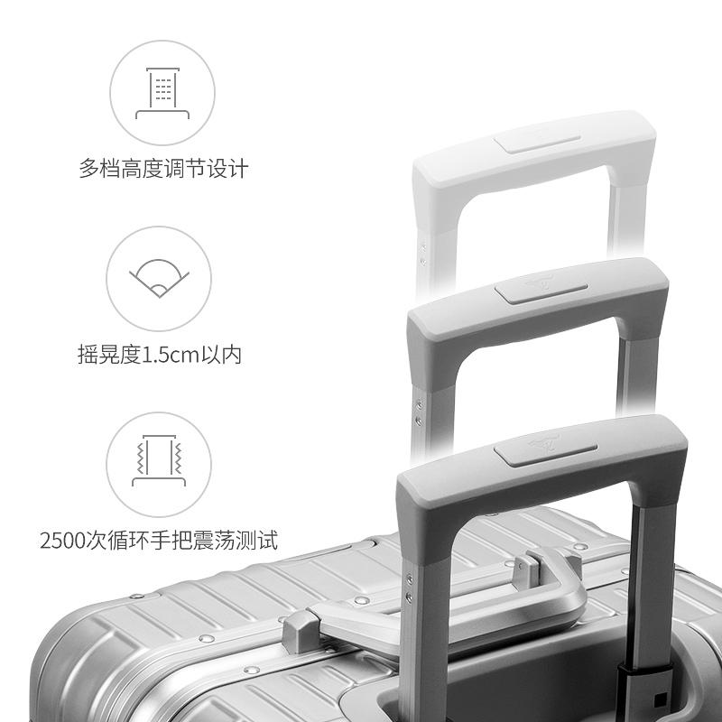 寸密码箱子 24 寸旅行箱 20 七匹狼拉杆箱男万向轮商务行李箱女铝框