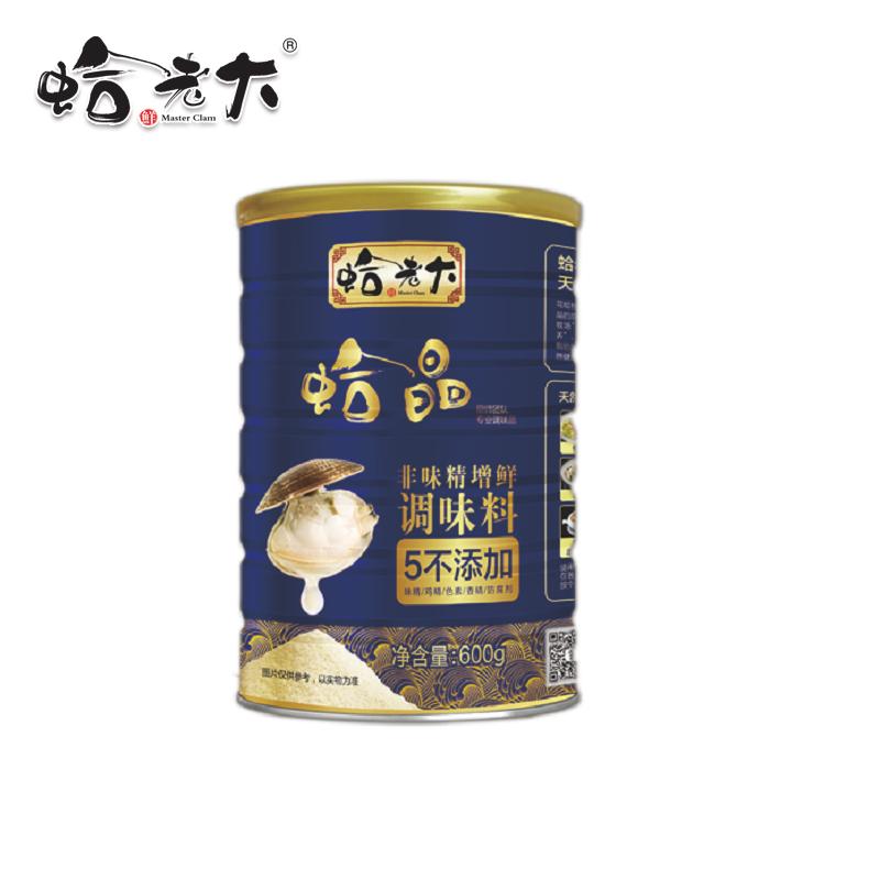 600g 蛤老大替代味精鸡精调味料蛤蜊花蛤提取花甲粉蛤晶 masterclam