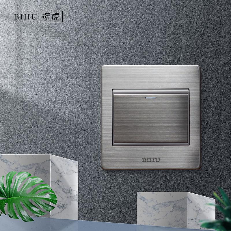 壁虎開關插座不鏽鋼拉絲86型BIHU單聯家用牆壁灰色金屬五孔面板