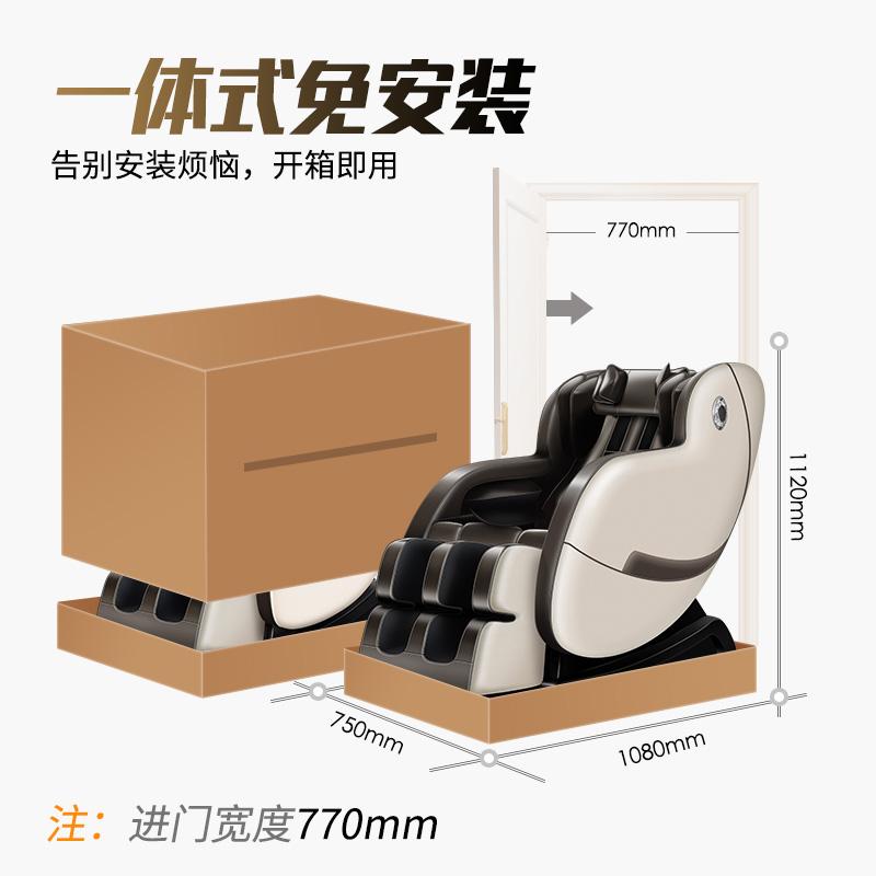 家用按摩椅全自动全身多功能新款小型豪华电动太空舱老人沙发椅子