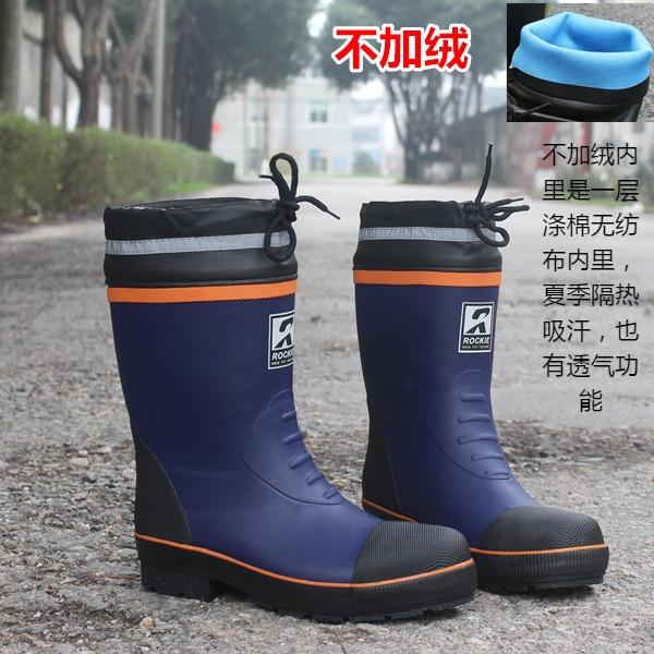 短雨鞋男士中筒防滑防水橡胶钢头防砸劳保秋冬加绒加棉保暖雨靴