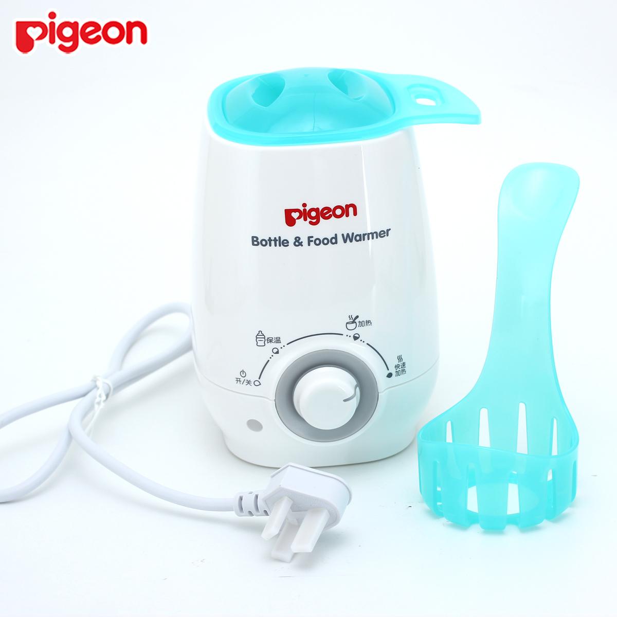 贝亲多功能暖奶器 宝宝奶瓶加热保温器 婴儿恒温热奶辅食RA09