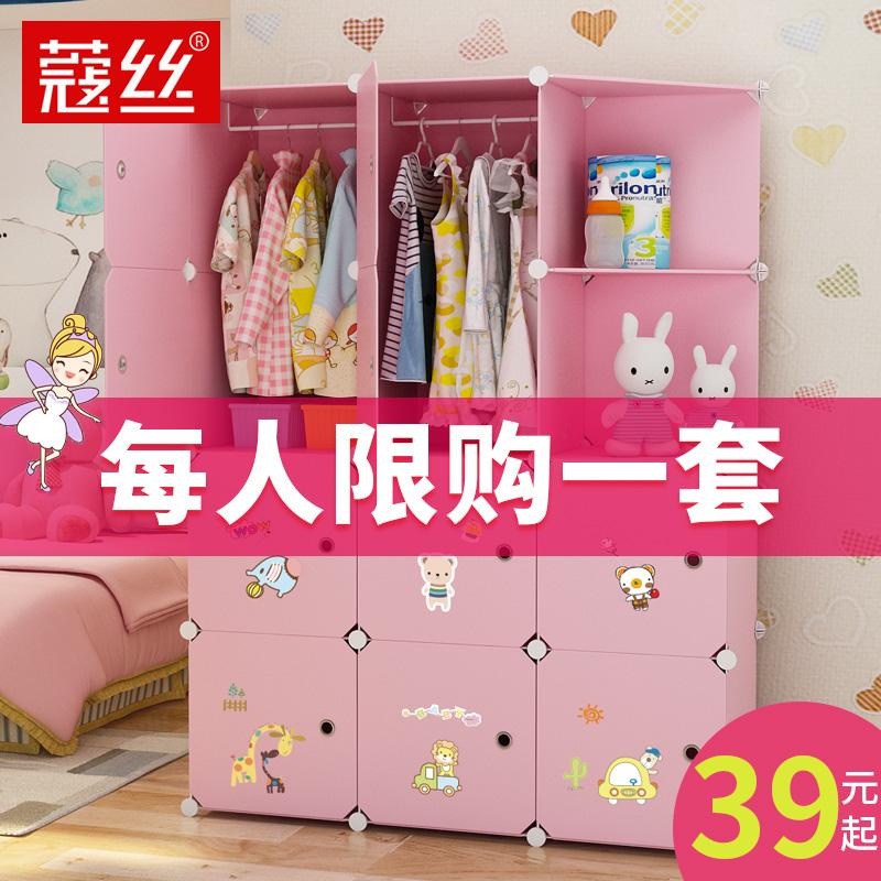 兒童布衣櫃簡易組合嬰兒收納柜子寶寶小衣櫥塑料組裝布藝女孩卡通