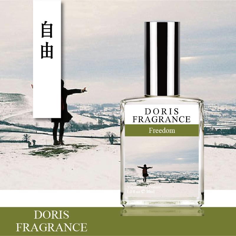 DORIS Freedom自由  檸檬金盞花哈密瓜雪松琥珀麝香 持久淡香水