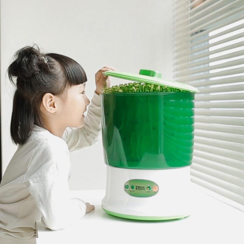 豆芽机家用全自动大容量智能发豆牙菜桶生绿豆芽盆罐自制育苗神器