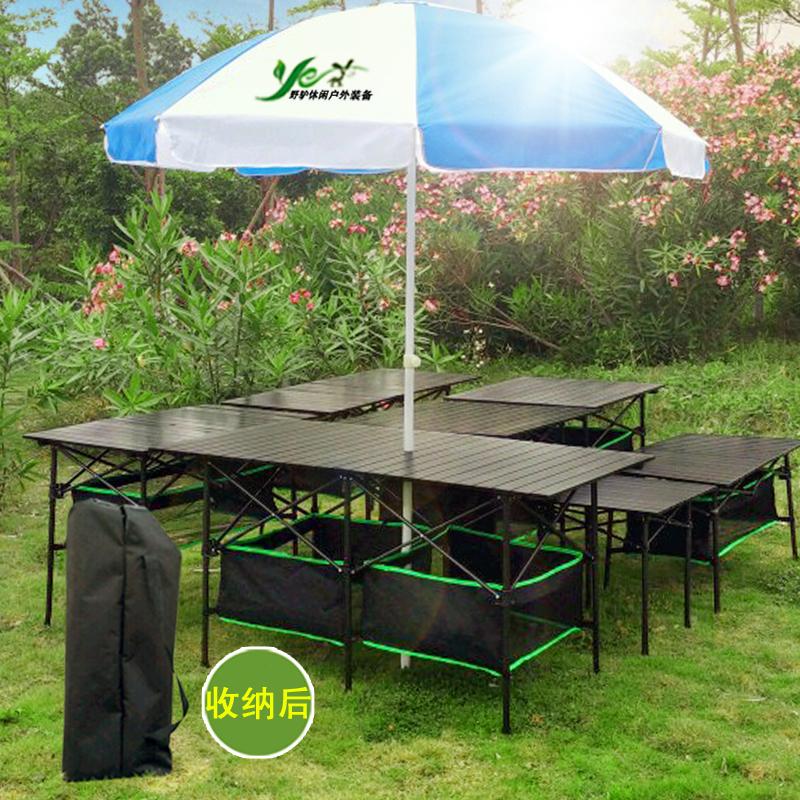 户外折叠桌便携式长方桌摆摊桌子铝合金家用简易餐桌露营烧烤桌椅