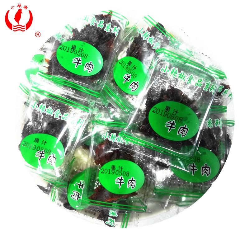 【小辣椒】手撕牛肉干条250g(克) 果汁香辣沙嗲味零食独立小包装