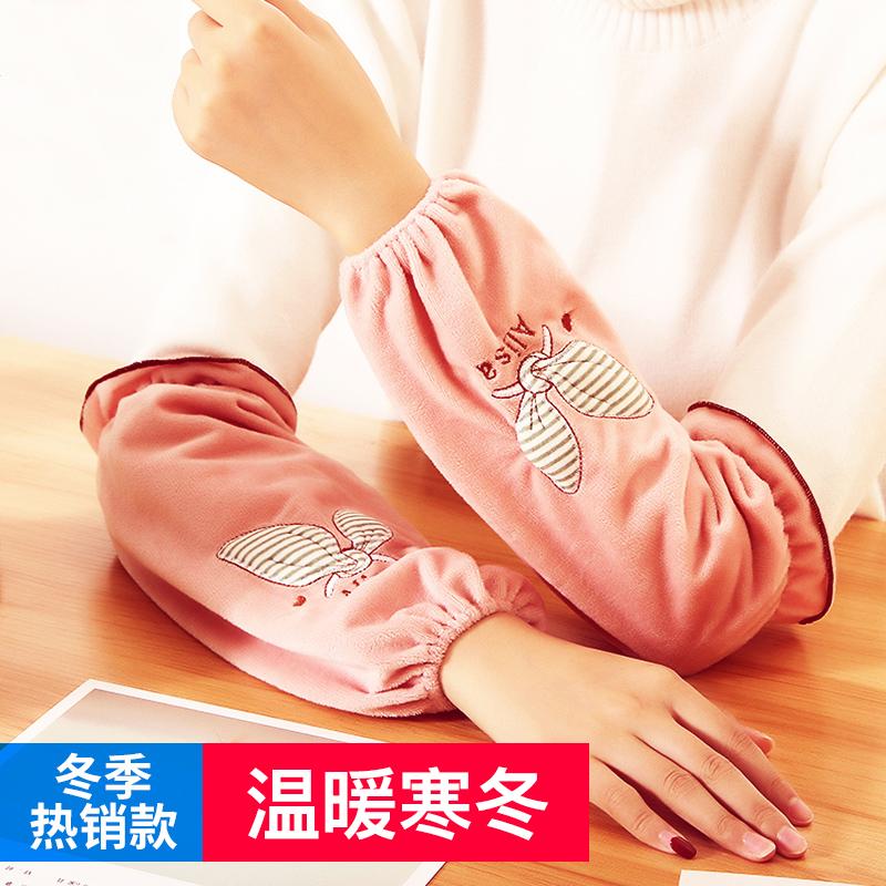 袖套 秋冬长款手袖套韩版学生可爱办公成人毛绒护袖 套袖女短款