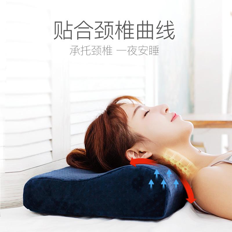 乐兜枕头枕芯男女成人家用记忆棉护颈椎保健枕单人学生宿舍记忆枕