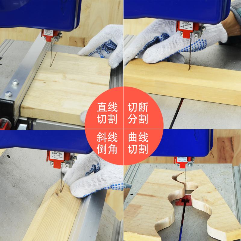 带锯机8寸9寸家用小型带锯拉花曲线锯开料机锯床锯条微型佛珠木工