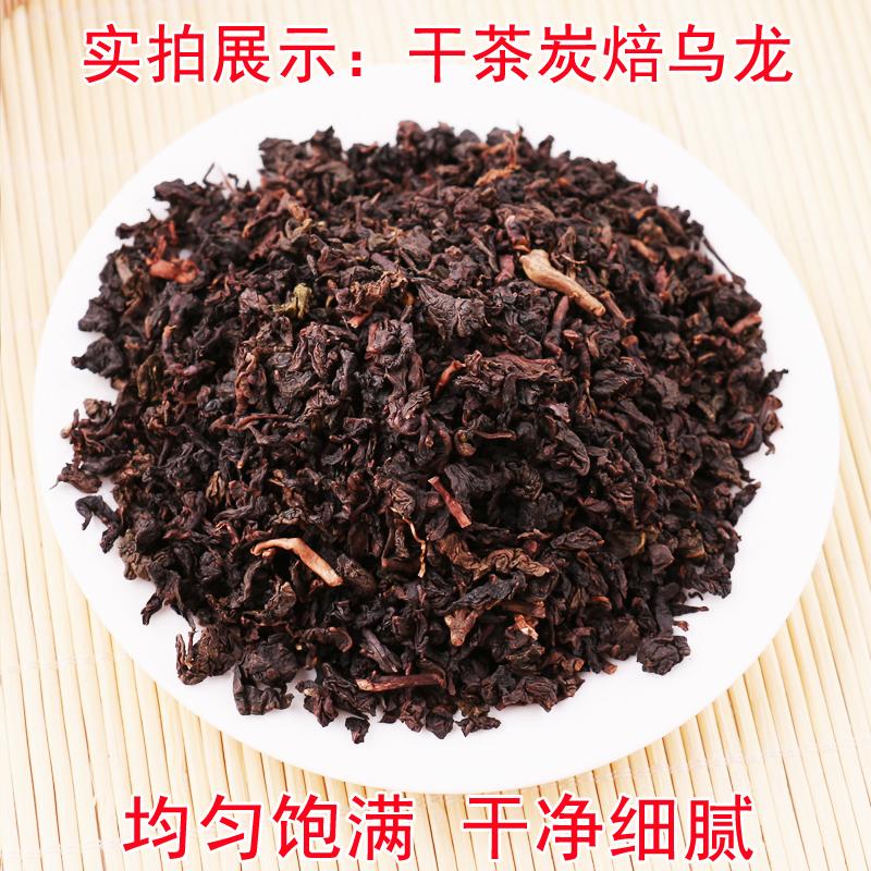 包邮 500g 台湾炭焙乌龙烤奶茶奶盖水果茶喜茶皇茶贡茶奶茶店专用
