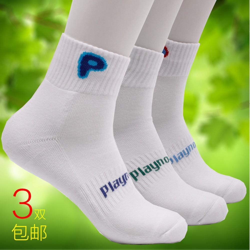 1雙包郵海德HEAD佩雷羅羽毛球襪網球襪男款女款短襪棉襪運動襪