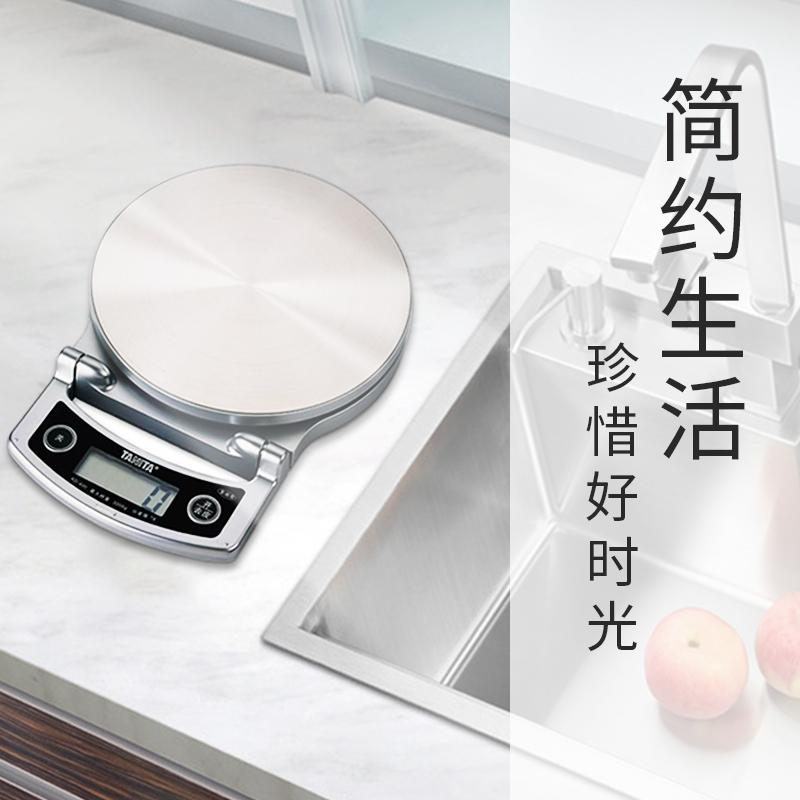 百利达厨房秤电子秤家用商用克称可折叠日本TANITA烘培小称KD-400