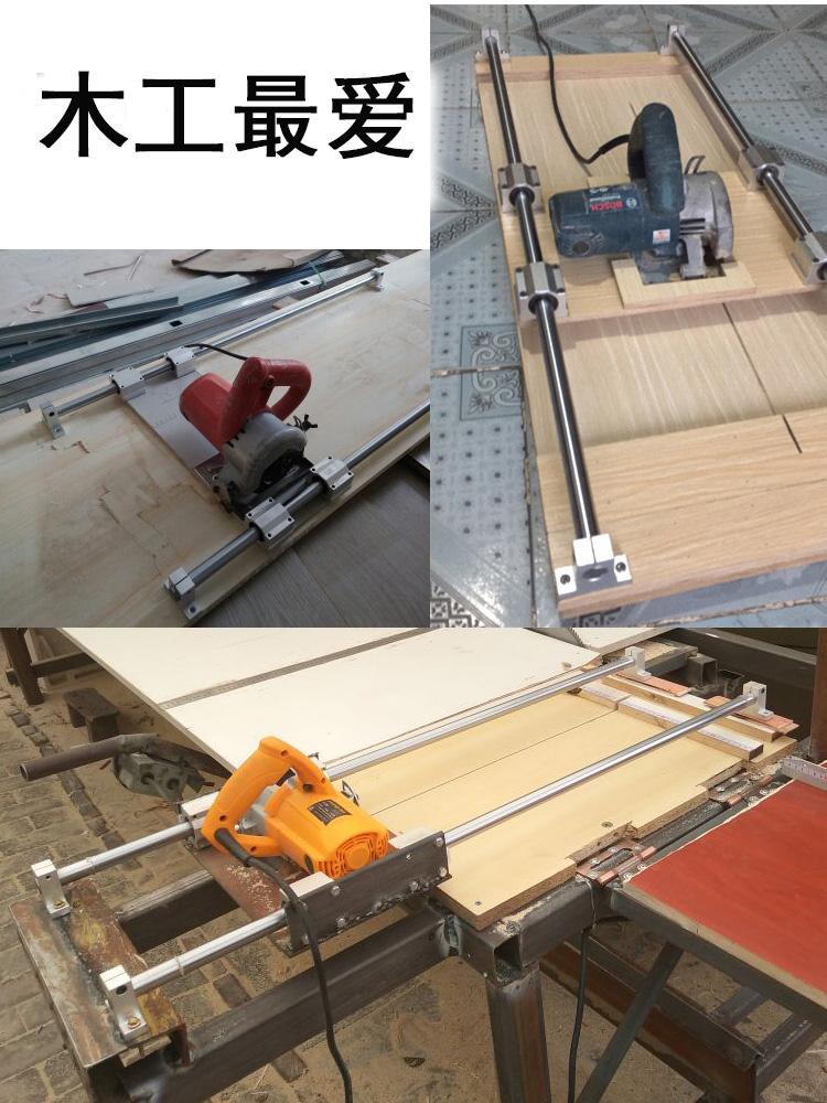 光轴导轨光杆滑轨导轨直线高精度木工锯台轨道滑块滑座滑台滑竿轴