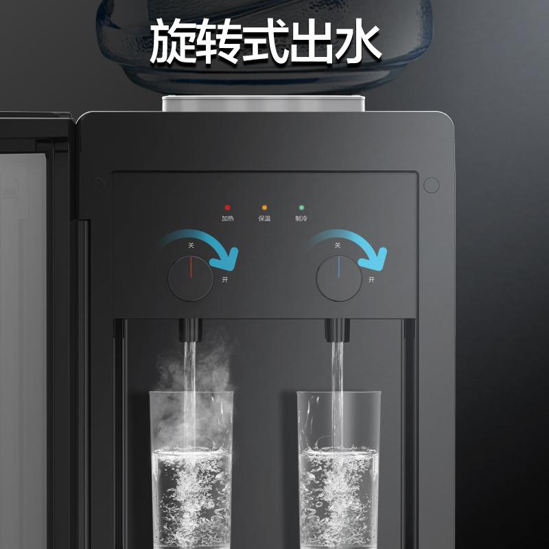 美的饮水机立式家用全自动制冷制热双门桶装水茶吧机办公室1126