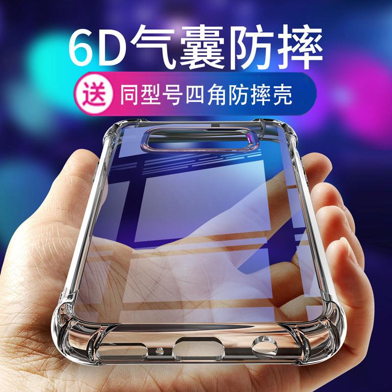 GALAXY三星s8手機殼s9+plus手機殼a5全包防摔s7edge保護套note8透明Note9軟硅膠S8+plus女A8+/A6個性創意網紅