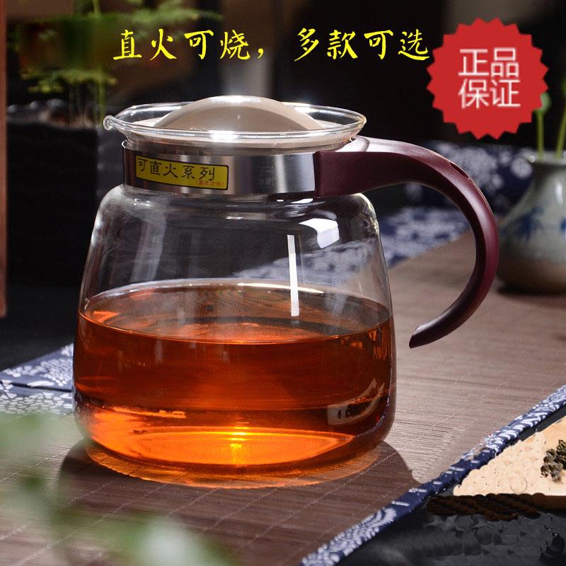 耐熱玻璃直火壺煤氣爐電陶爐專用壺泡茶壺涼水壺燒水壺冷水壺包郵