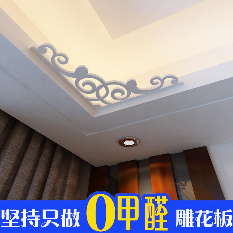 客厅中式角花吊顶花格欧式雕花镂空花格隔断门框门洞装饰角花PVC