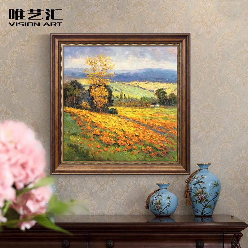 唯艺汇风景油画 客厅山水画手绘美式装饰画玄关餐厅挂画墙面装饰