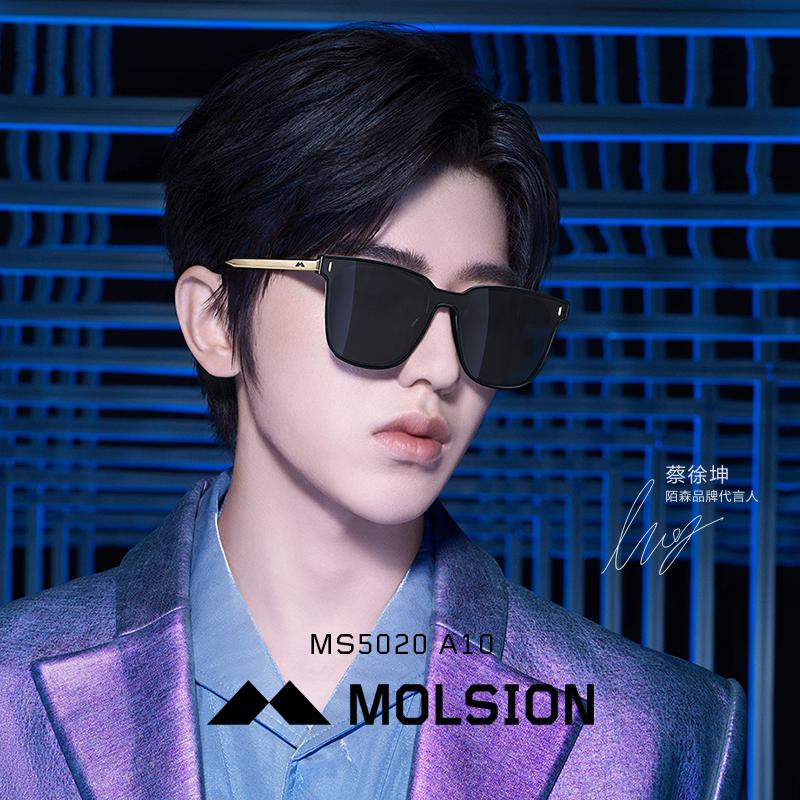 杨颖代言【99预售】陌森太阳镜时尚方框男女同款墨镜眼镜