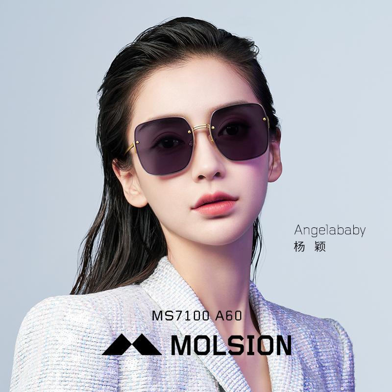 baby杨颖同款墨镜陌森太阳镜女20年新款时尚大框瘦脸眼镜MS7100