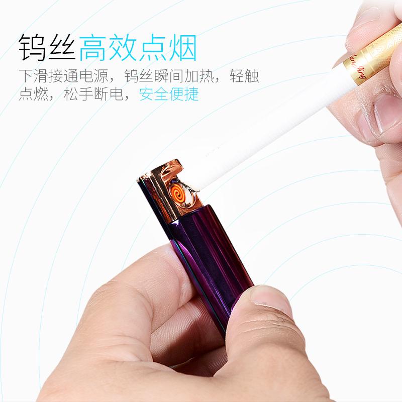 zobo正牌usb充电打火机防风金属电子点烟器男女个性创意礼品烟具