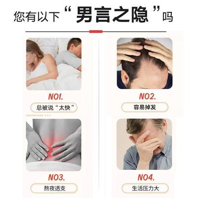 【呀啦嗦】人参雄花五宝茶30袋小图2