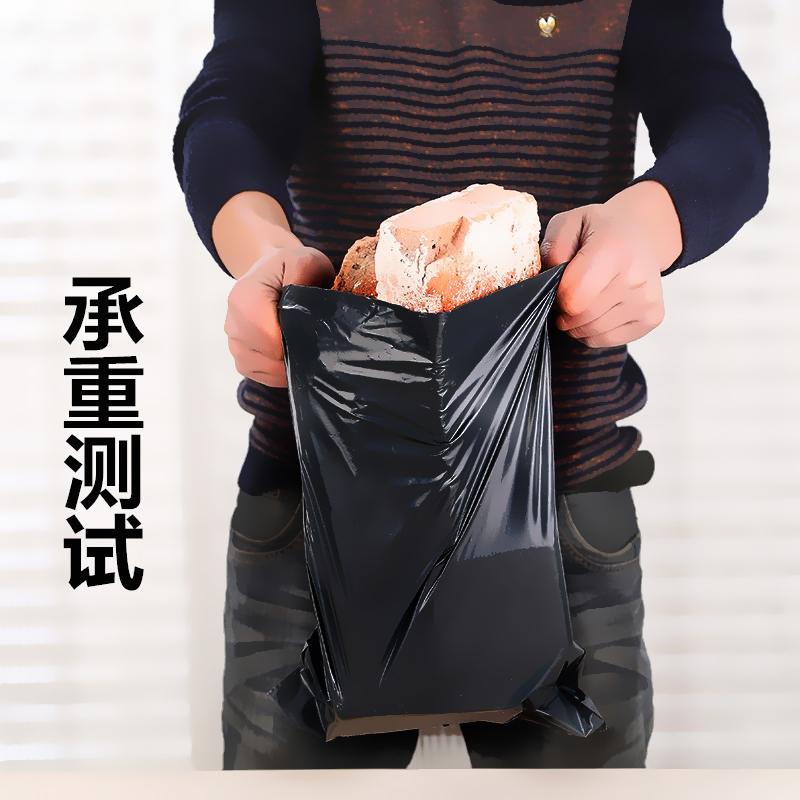淘宝快递袋快递袋子定制加厚小号中号大号防水包装袋物流打包袋