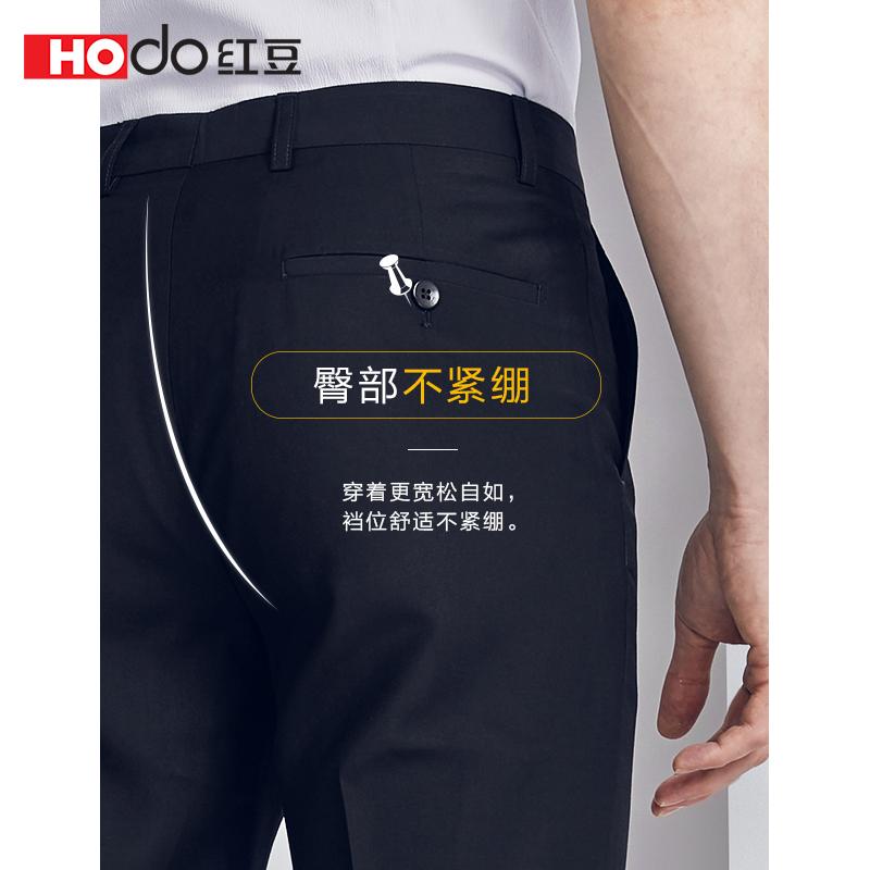 红豆夏秋薄款西裤男商务正装职业西服裤子休闲修身直筒垂坠感长裤