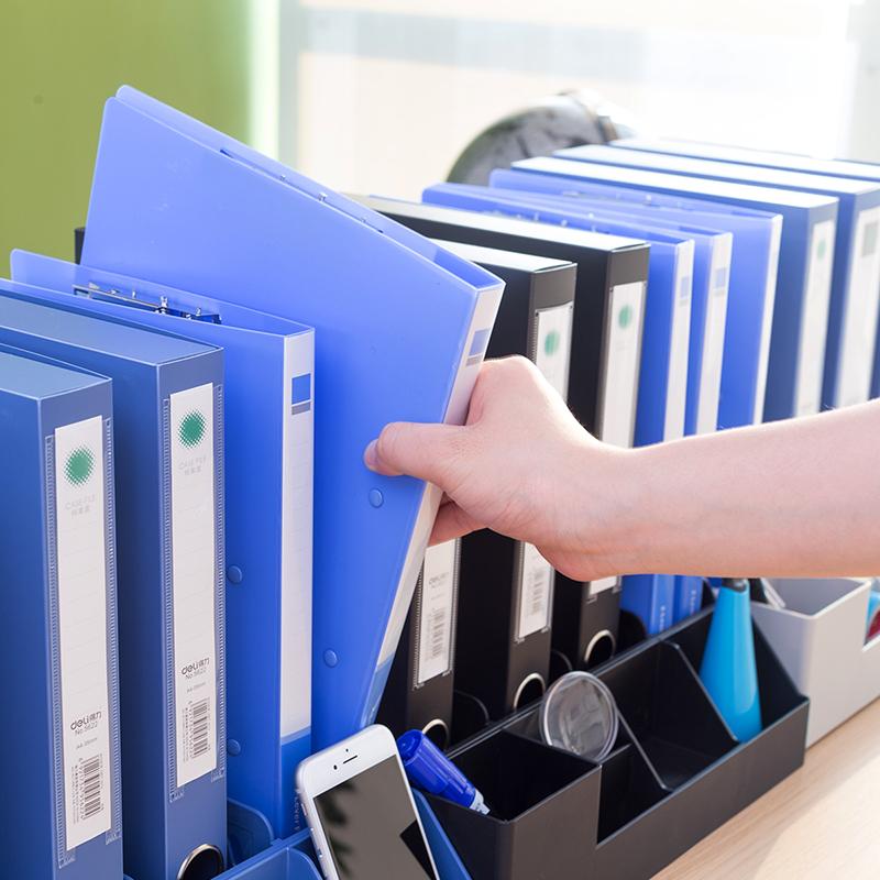 得力文件框加厚多层架四栏3 联资料架办公档案袋收纳框学生用品桌上文具带笔筒置物盘简易桌面书立书架文件栏