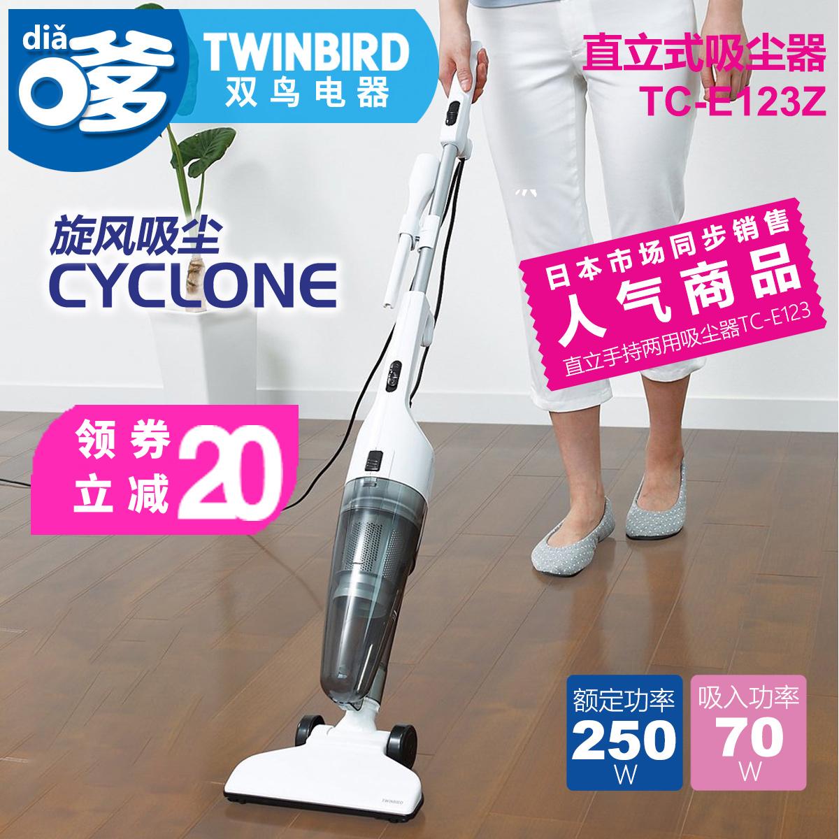 日本雙鳥吸塵器大吸力家用小型手持式有線強力大功率靜音家務清潔