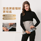 Wear authentic radiation maternity clothes within the female office workers apron aprons clothing anti-shoot computer invisible during pregnancy