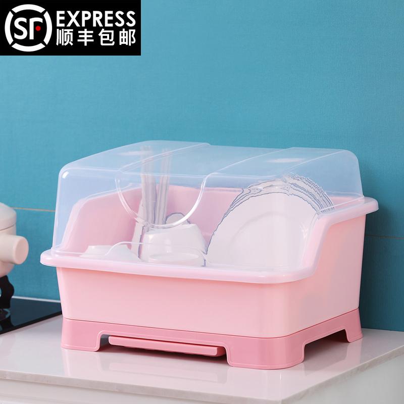 碗柜塑料带盖箱餐具沥水架厨房置物架碗筷收纳盒放碗架碗碟架盘子