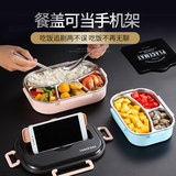 304 stainless steel compartment heat preservation lunch box Japanese office worker bento box portable separate microwave oven heated lunch box
