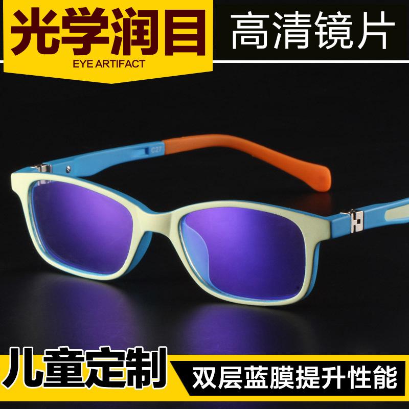 儿童防蓝光眼镜男女防辐射防近视眼睛电脑护目镜游戏平光镜 Bertha