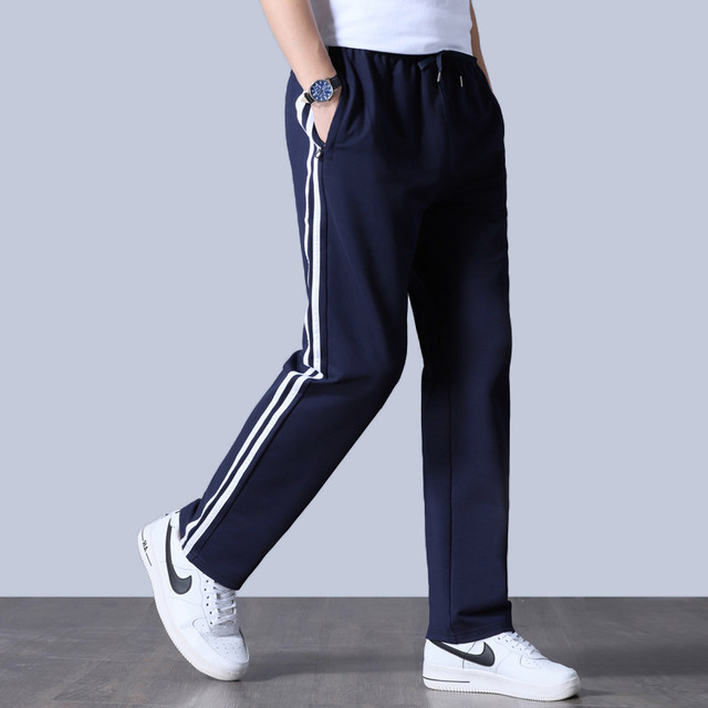 Two or three bars sports pants men's summer thin section loose straight cotton casual trousers plus fat size fat man's pants tide