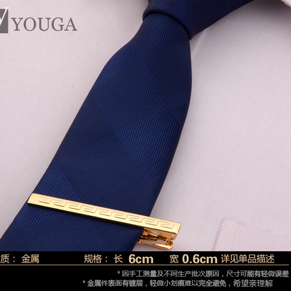 特价包邮男士时尚简约金色领带夹 韩版夹子简约商务职业结婚领夹
