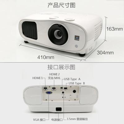 爱普生CH-TW6300投影仪爱普生TW6700W爱普生TW8300W/TW8400投影机