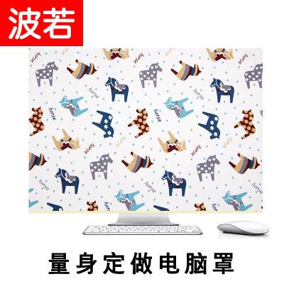 手工苹果iMac罩21寸联想一体机电脑屏幕防尘保护罩27寸屏幕保护套