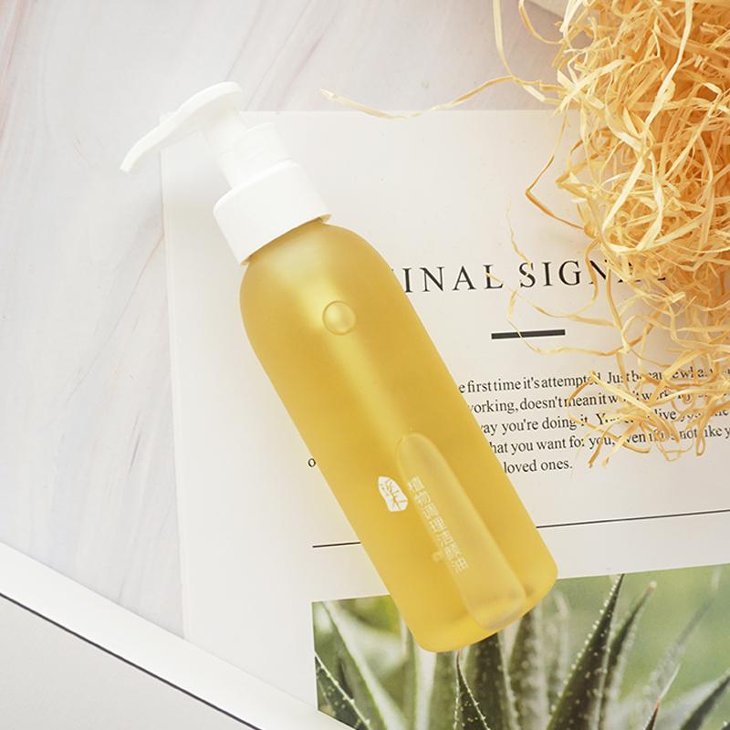 眼唇臉部溫和清潔無刺激保濕 植物調理潔顏油  逐本卸妝油 150ml