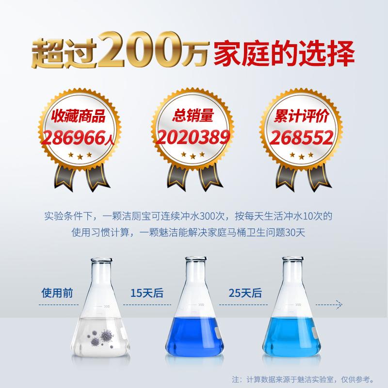 洁厕灵洁厕炮宝蓝泡泡清洁剂马桶厕所除臭神器去异味清香型球家用