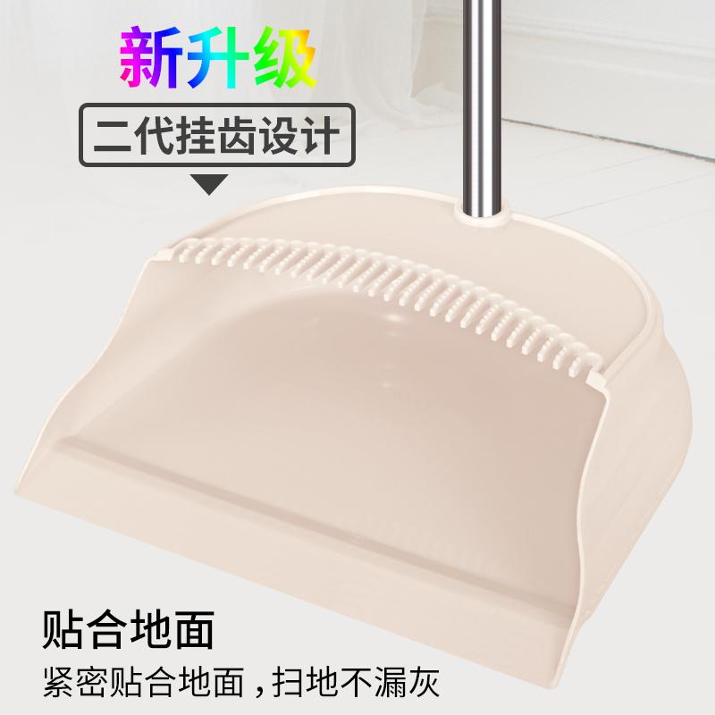 魔术扫把簸箕套装组合家用软毛笤帚刮水器地刮卫生间扫地魔法扫帚