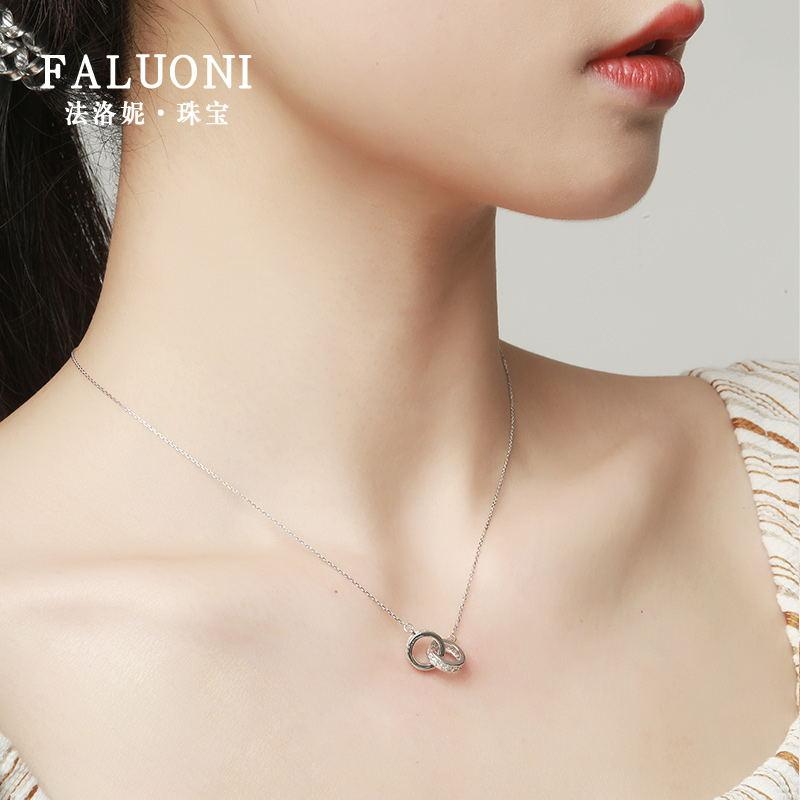 施华洛世奇元素纯银双环玫瑰金锁骨项链简约网红气质女潮 简约  ins