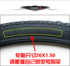 Chaoyang tire 26*1.5026X1.5 bicycle tire mountain bike road car inner tire 40-559
