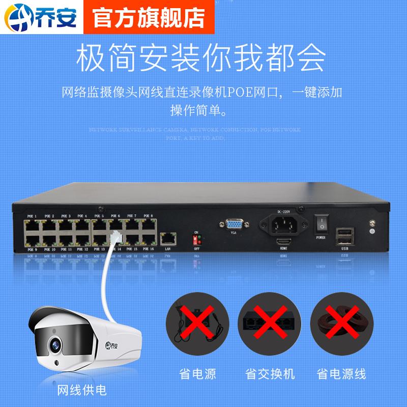 乔安监控摄像头POE网络高清数字红外夜视室外防水H.265带音频控器