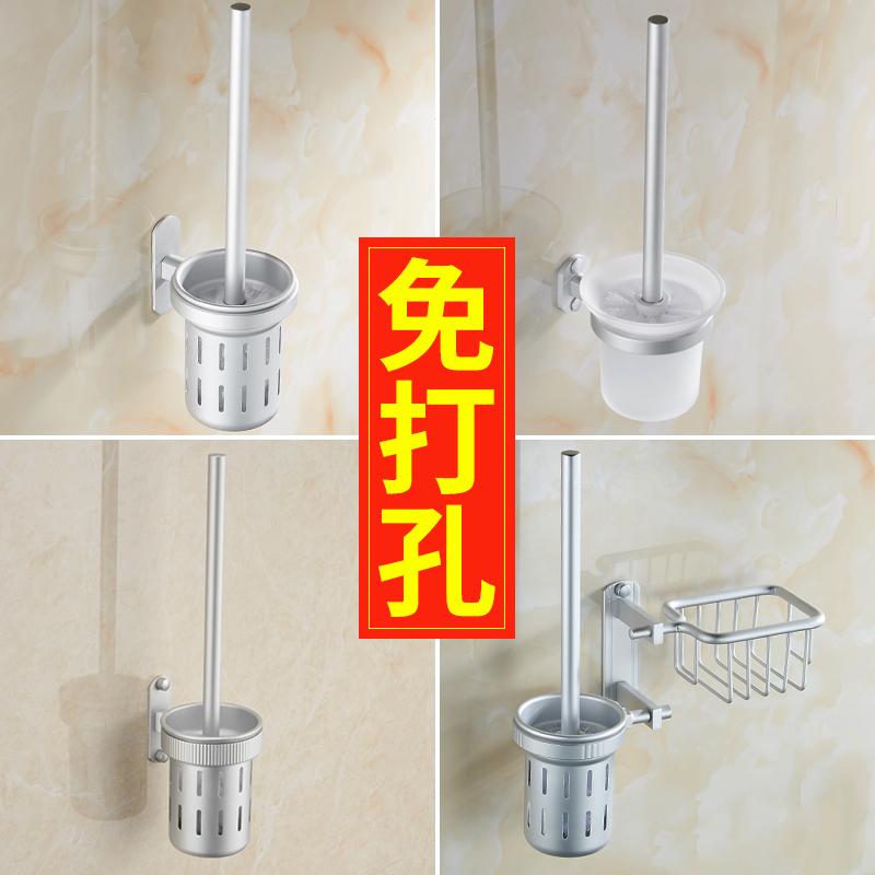 馬桶杯架 馬桶刷套裝 太空鋁玻璃衛生間廁所垃圾桶馬桶刷頭免打孔