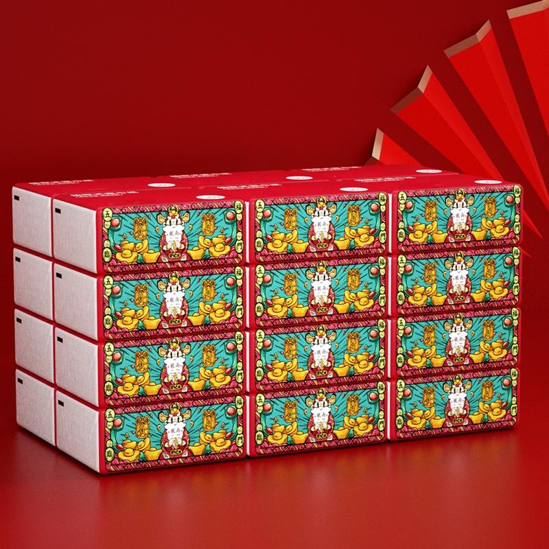天猫超市!蓝漂竹浆本色抽纸300张8包